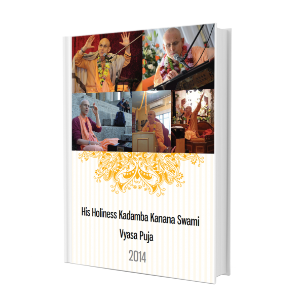 Vyasapuja-book-cover-2014