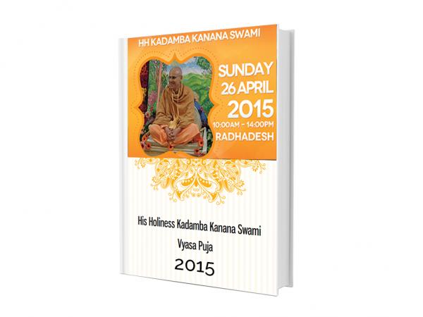 VP-book-2015