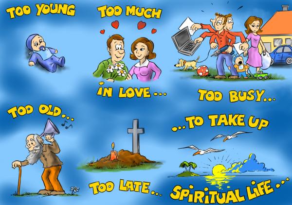 Too.. cartoon by Simon Bogatin